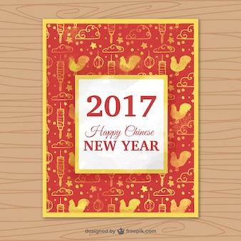 Akwarela kartkę z życzeniami na chiński nowy rok