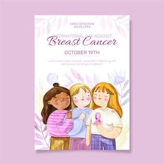 Akwarela międzynarodowy dzień przeciwko szablonowi pionowego plakatu raka piersi