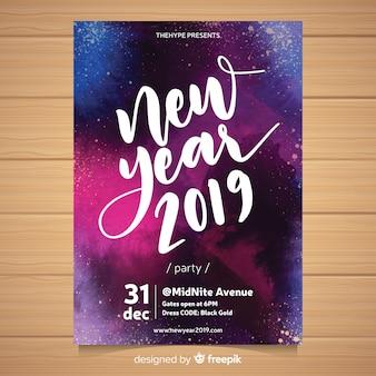Akwarela nowy rok 2019 strona ulotki
