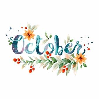 Akwarela październikowy napis
