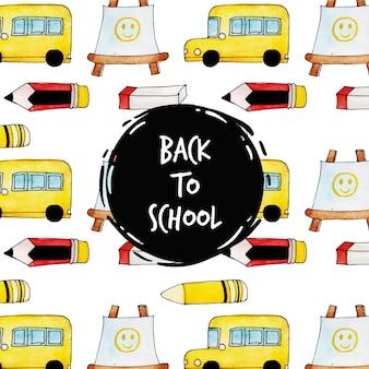 Akwarela powrót do szkoły wzór tła