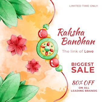 Akwarela sprzedaż raksha bandhan