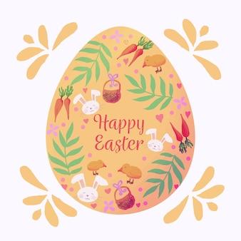 Akwarela styl szczęśliwy dzień wielkanocny z jajkiem