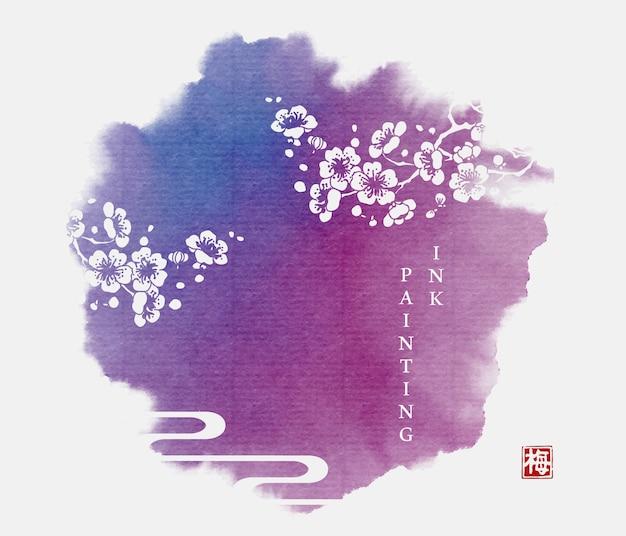 Akwarela tuszem farba ilustracja kwiat śliwki z fioletowym tłem.