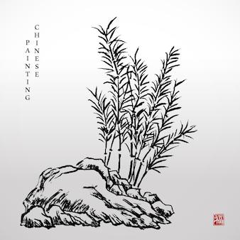 Akwarela tuszem farba sztuka tekstura ilustracja kamień skała i bambusowa roślina