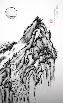 Akwarela tuszem farba sztuka tekstura ilustracja krajobraz górskiego wodospadu i księżyca.
