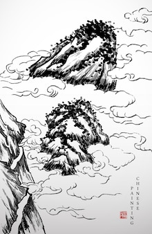 Akwarela tuszem farba sztuka tekstura ilustracja krajobraz góry i chmury.