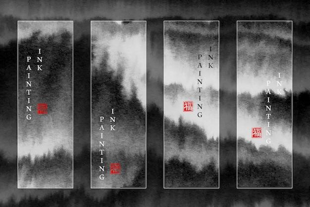 Akwarela tuszem farby ilustracja krajobraz widok transparent tło zestaw.