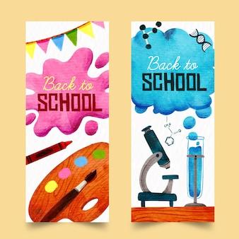 Akwarela z powrotem do szkoły banery pakiet
