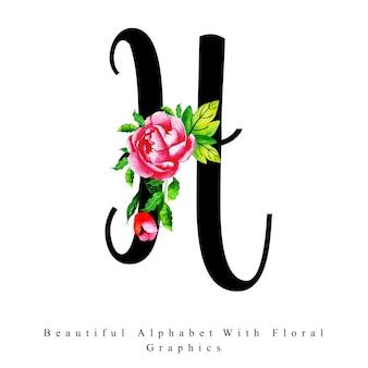 Alfabet litera h akwarela kwiatowy tło