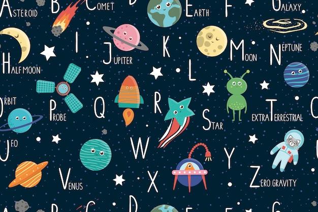 Alfabet miejsca wzór dla dzieci. śliczne płaskie angielskie abc powtarzające się tło z galaktyką, gwiazdami, astronautą, kosmitą, planetą, statkiem kosmicznym, sondą, kometą, asteroidą