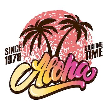 Aloha. czas na surfowanie. szablon plakatu z napisem i palmami. wizerunek