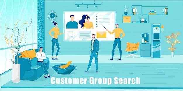 Analityka firmy wyszukaj grupę nowych klientów.