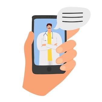 Aplikacja internetowa lekarza