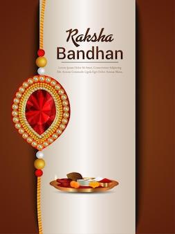 Apraszczęśliwy tło uroczystości raksha bandhankhi22maj2021003