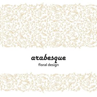 Arabeska arabski bez szwu kwiatowy wzór gałęzi z kwiatami, liśćmi i płatkami