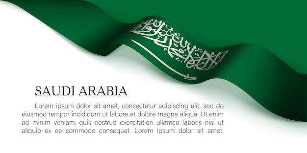 Arabia saudyjska święto narodowe tło z flagą