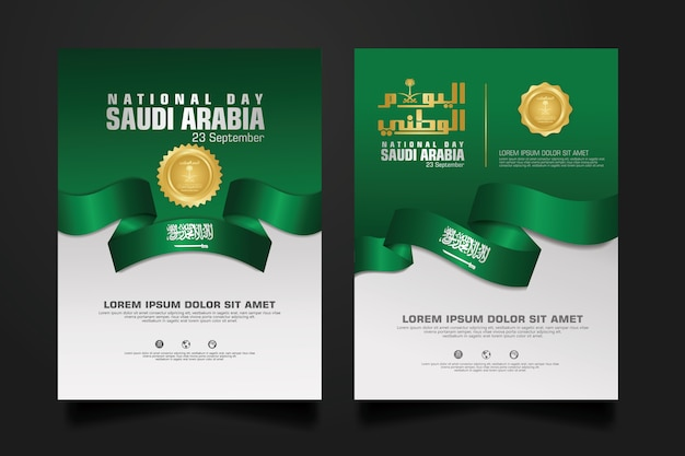 Arabia saudyjska szczęśliwy szablon święta narodowego z kaligrafią arabską.