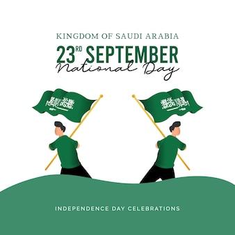 Arabia saudyjska transparent szablon obchody świąt narodowych flaga arabii saudyjskiej