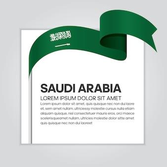 Arabia saudyjska wstążka flaga, ilustracji wektorowych na białym tle