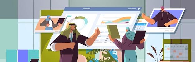 Arabscy biznesmeni analizujący dane statystyki finansowej z kolegami w oknach przeglądarki internetowej podczas rozmowy wideo komunikacja online koncepcja pracy zespołowej ilustracja wektorowa portret poziomy