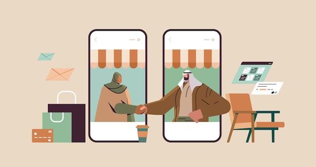 Arabscy biznesmeni drżenie rąk partnerzy biznesowi na ekranie smartfonów tworzenie umowy umowa uścisk dłoni partnerstwo praca zespołowa koncepcja portret poziomy ilustracja wektorowa
