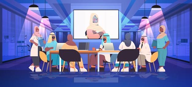 Arabscy biznesmeni mający konferencję online arabscy ludzie biznesu dyskutujący z bizneswoman podczas rozmowy wideo biuro sala konferencyjna wewnętrzna pozioma ilustracja wektorowa