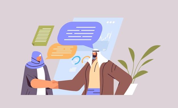 Arabscy biznesmeni ściskający ręce partnerzy biznesowi uścisk dłoni partnerstwo praca zespołowa koncepcja portret pozioma ilustracja wektorowa