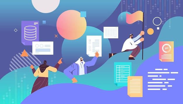Arabscy biznesmeni wspięli się na rosnący wykres i podnieśli flagę biznes konkurencja zwycięstwo osiągnięcie przywództwa koncepcja przywództwa pozioma ilustracja wektorowa
