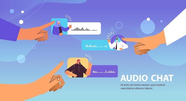 Arabscy ludzie komunikujący się w komunikatorach internetowych za pomocą wiadomości głosowych audio czat aplikacja media społecznościowe koncepcja komunikacji online pozioma ilustracja wektorowa
