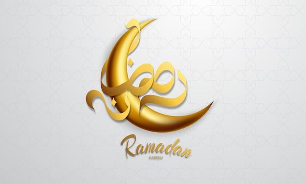 Arabska kaligrafia dla islamu ramadan kareem