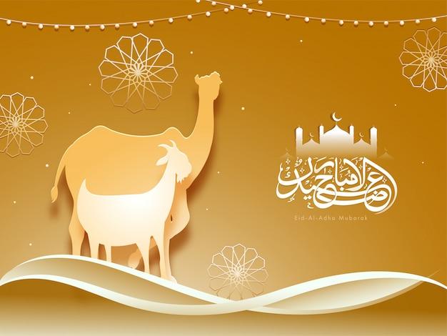 Arabska kaligrafia eid al-adha mubarak z meczetu, wielbłąda cięcia papieru i kozy na tle złotej mandali.