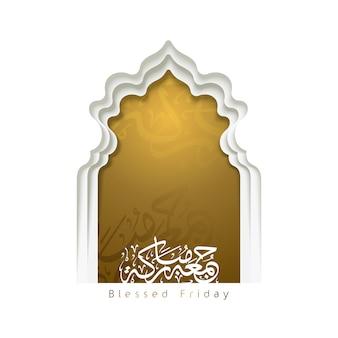 Arabska kaligrafia jummah mubarak oznacza; błogosławiony piątek - drzwi meczetu islamski banner z pozdrowieniami