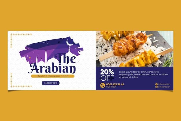 Arabska restauracja z banerem pysznego jedzenia