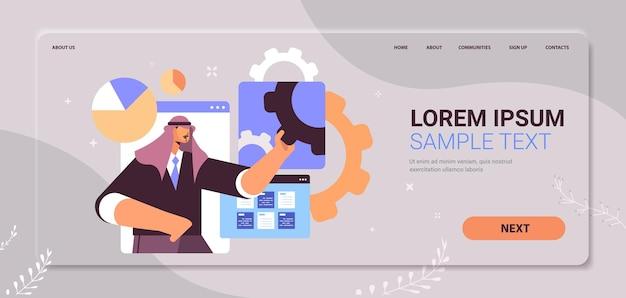 Arabski biznesmen analizujący statystyki danych finansowych człowiek biznesu znajdowanie nowych pomysłów koncepcja kreatywnego procesu pracy