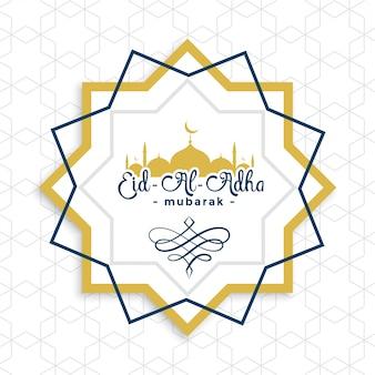 Arabski eid al adha dekoracyjny islamski tło