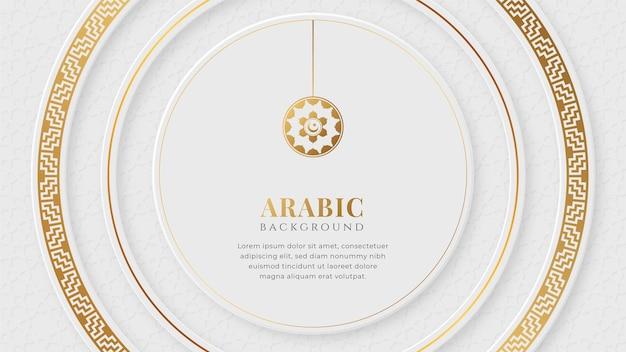 Arabski elegancki biały i złoty luksusowy islamski sztandar