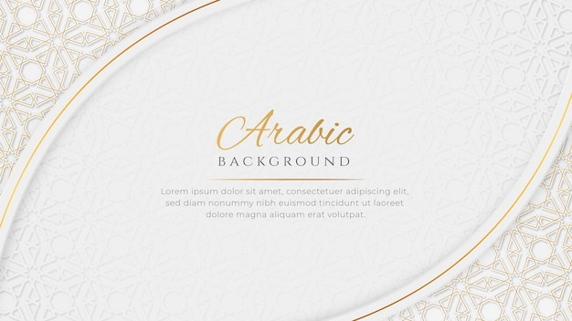 Arabski elegancki luksusowy ozdobne islamskie tło z islamskim wzorem obramowania dekoracyjny ornament