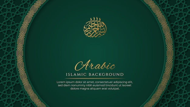 Arabski elegancki zielony i złoty luksusowy islamski kształt tła z islamskim wzorem