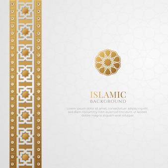 Arabski islamski elegancki biały i złoty luksusowy ornament tło