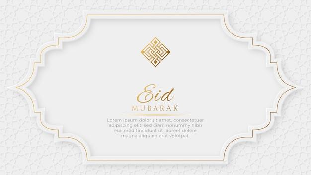Arabski islamski elegancki biały i złoty luksusowy ozdobna rama