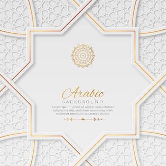 Arabski Islamski Elegancki Biały I Złoty Luksusowy Ozdobne Tło Z Islamskim Wzorem Premium Wektorów