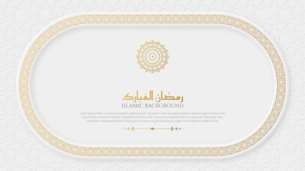 Arabski islamski elegancki biały i złoty luksusowy ozdobny sztandar
