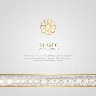 Arabski islamski elegancki biały luksusowy granicy ornament tło