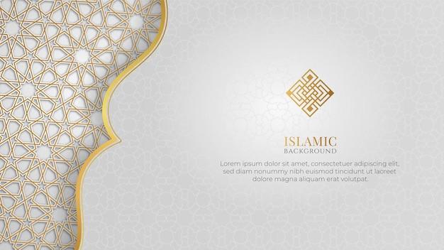 Arabski islamski elegancki biały luksusowy ornament tło