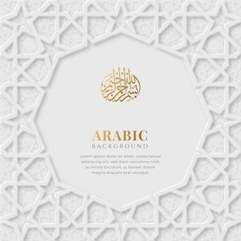 Arabski islamski elegancki luksusowy biały i złoty ozdobne tło z dekoracyjnym wzorem islamskim