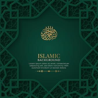 Arabski islamski elegancki zielony i złoty luksusowy ozdobne tło z islamskim wzorem