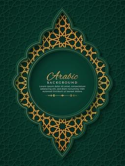 Arabski islamski luksusowy ozdobny tło ze złotym arabskim wzorem