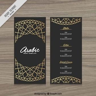 Arabski jedzenie menu ze złotym ornamentem