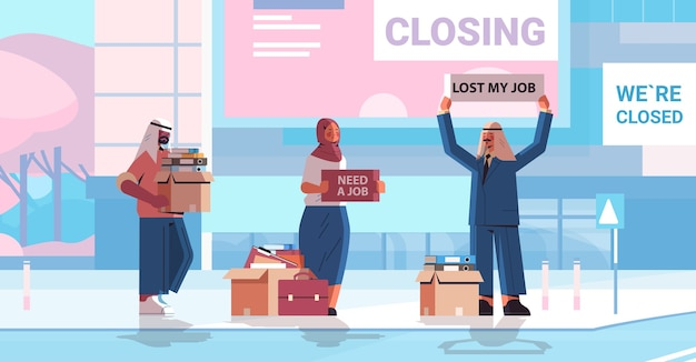 Arabski menedżerowie hr trzymający zatrudniamy dołącz do nas plakaty wakat otwarta rekrutacja koncepcja zasobów ludzkich tło miasta pozioma pełna długość ilustracja wektorowa